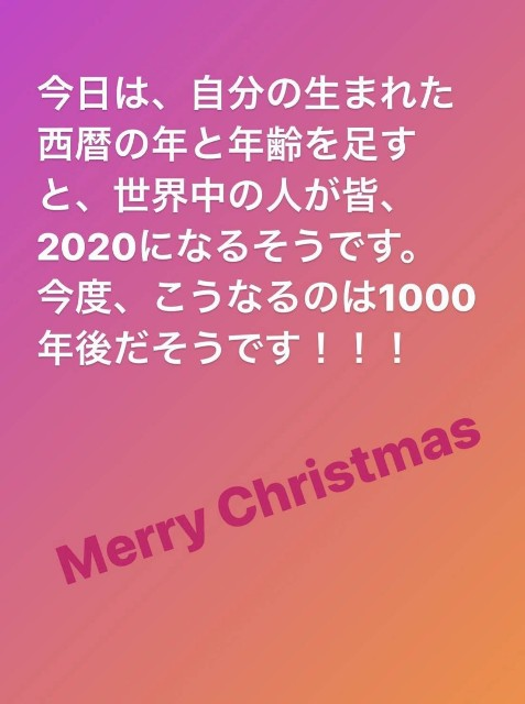 f:id:gomiko53:20201225211934j:image