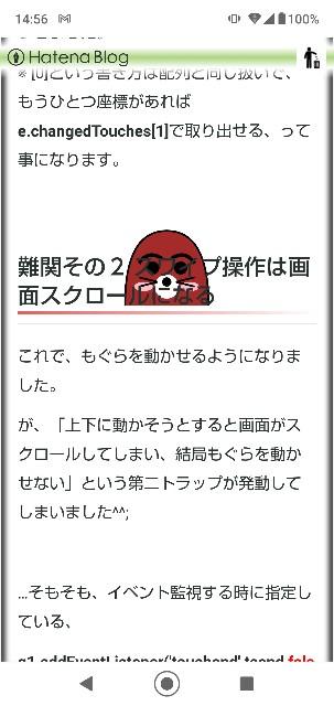f:id:gomiko53:20201229145721j:image