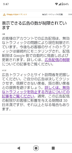 f:id:gomiko53:20201230094919j:image