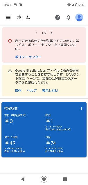 f:id:gomiko53:20201230095010j:image