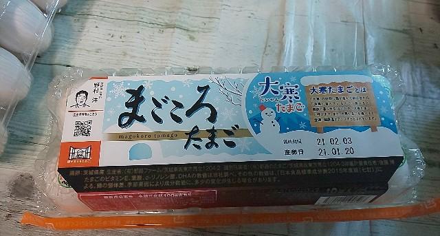 f:id:gomiko53:20210122123623j:plain