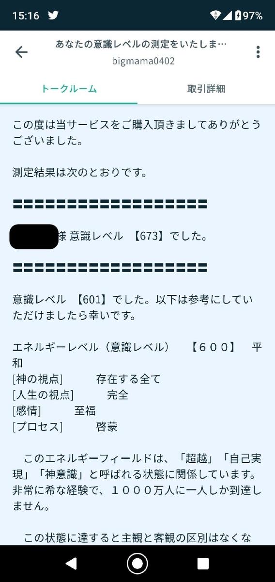 f:id:gomiko53:20210812152010j:plain