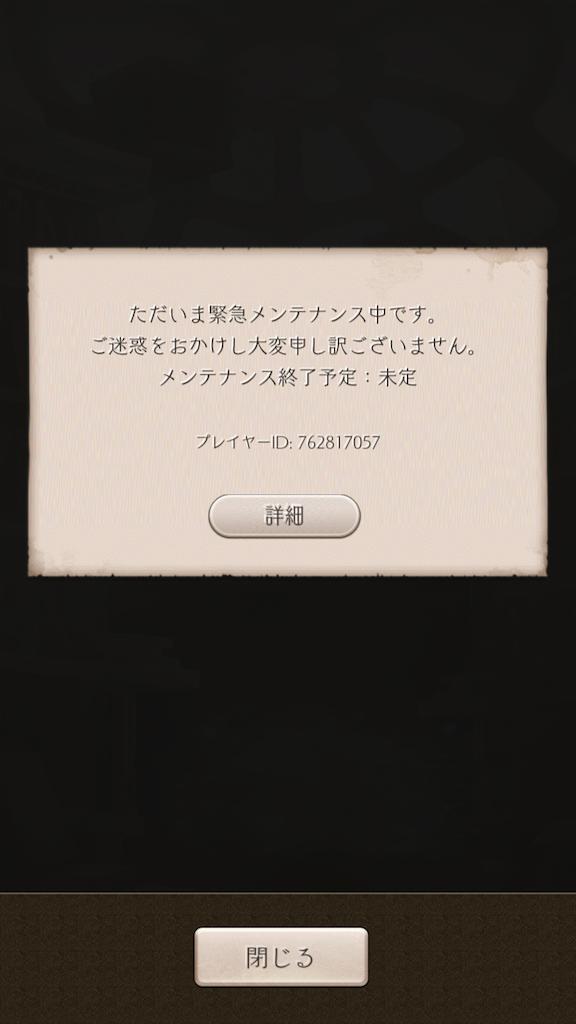 f:id:gomo_T_tomo:20170608123740p:image
