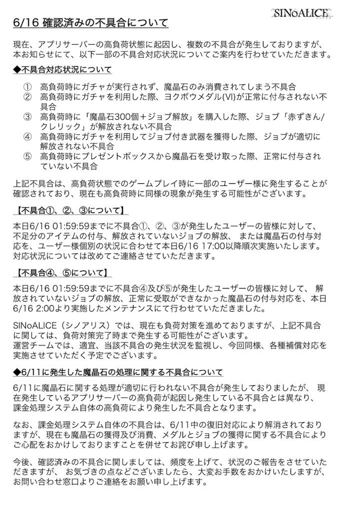 f:id:gomo_T_tomo:20170619092936j:image