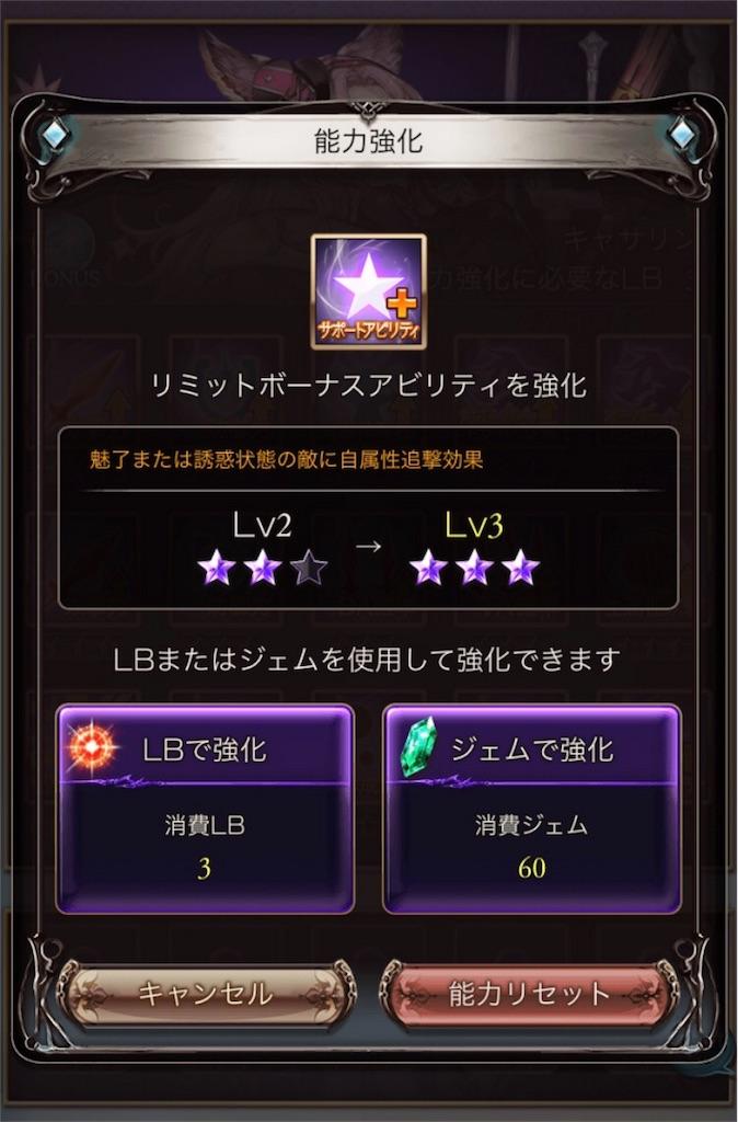 f:id:gomo_T_tomo:20170621184745j:image