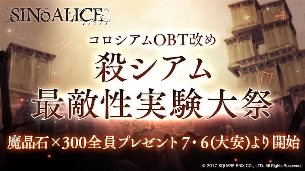 f:id:gomo_T_tomo:20170706162630j:image