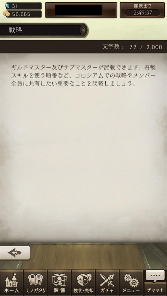 f:id:gomo_T_tomo:20170706171106j:image