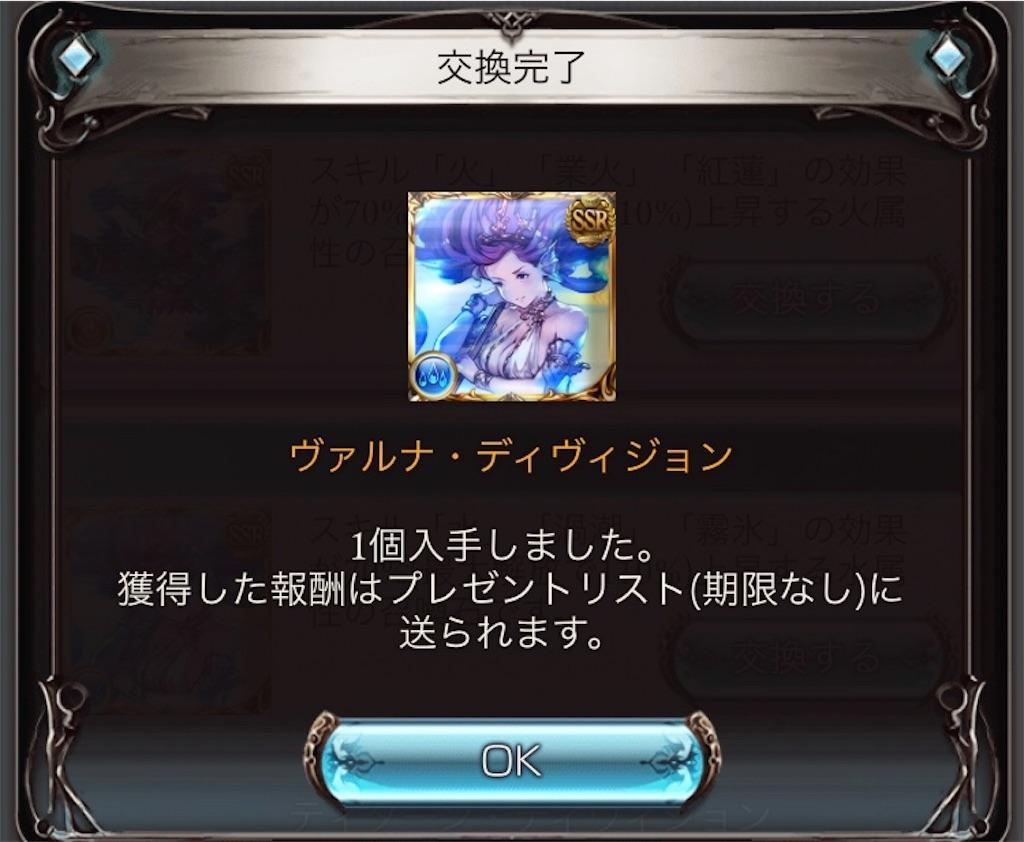 f:id:gomo_T_tomo:20180301015712j:image