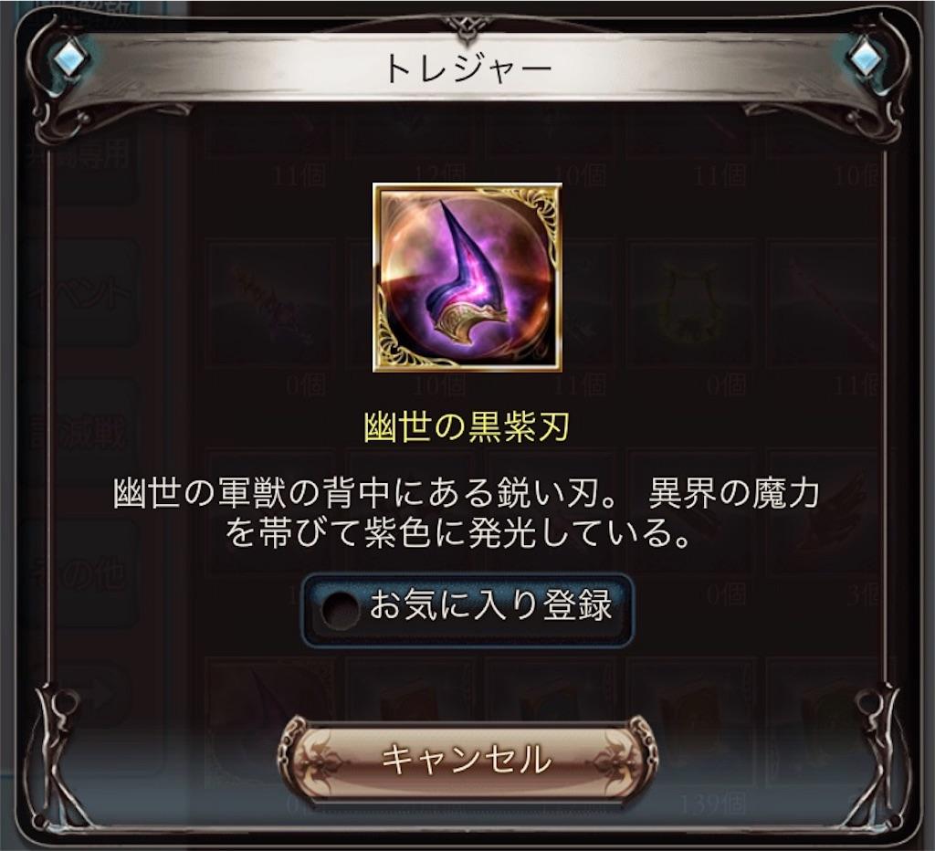 f:id:gomo_T_tomo:20180303211524j:image