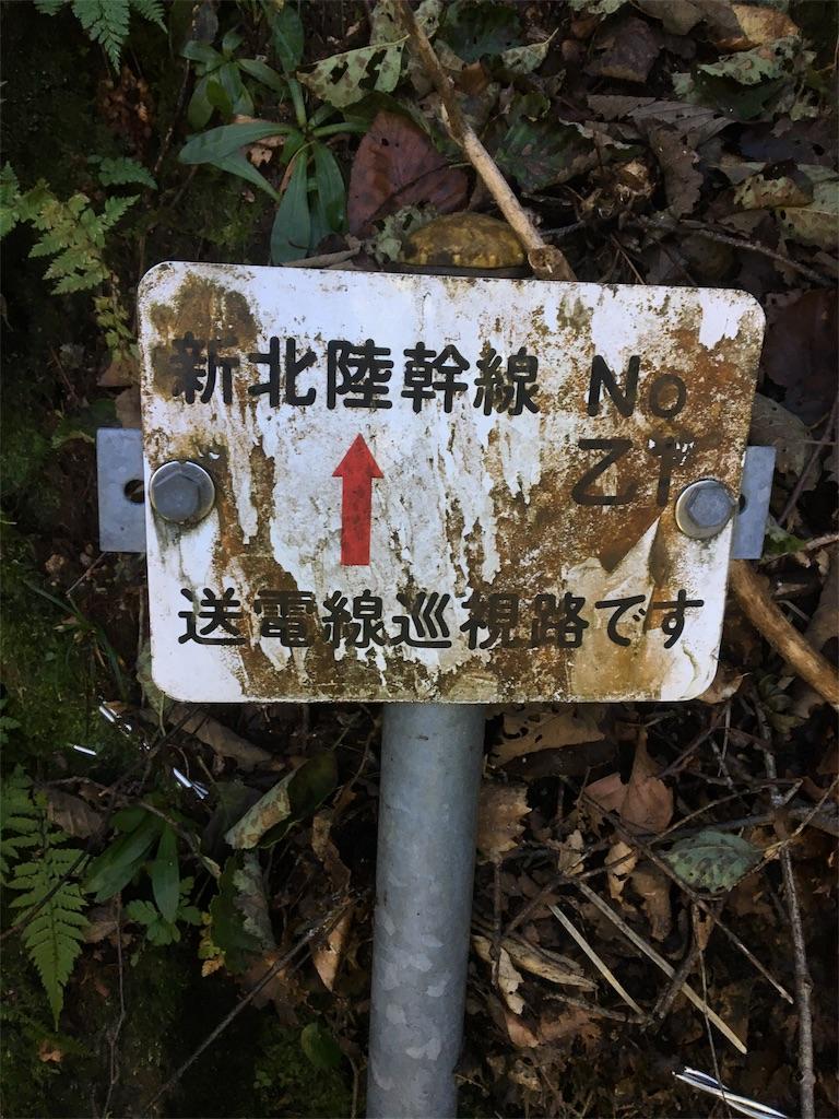 f:id:gomtbytsurugi:20171011012759j:image