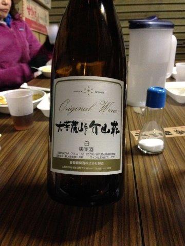 介山荘ワイン
