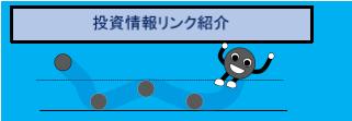 f:id:gomuo_haneru:20191005232000p:plain
