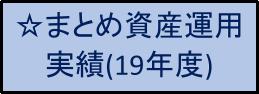 f:id:gomuo_haneru:20191011232730p:plain