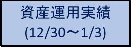 f:id:gomuo_haneru:20200106101158p:plain