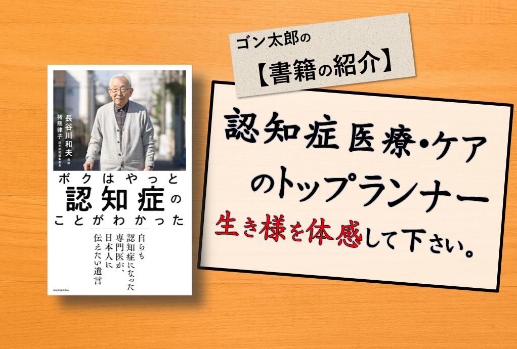 f:id:gon-tarou:20201031125639p:plain