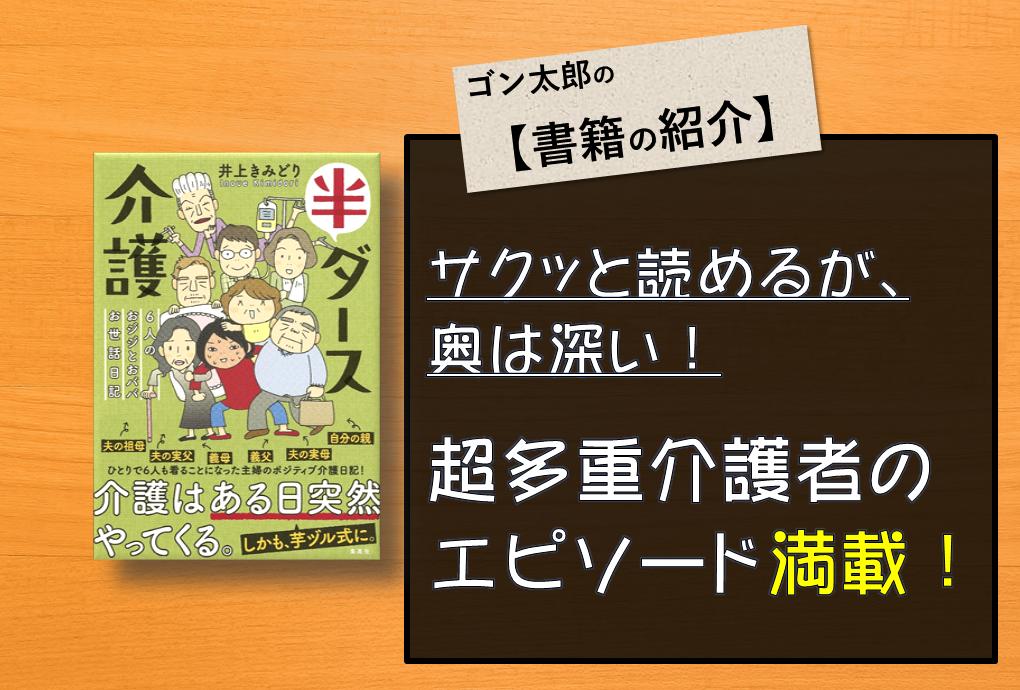 f:id:gon-tarou:20201113125451p:plain