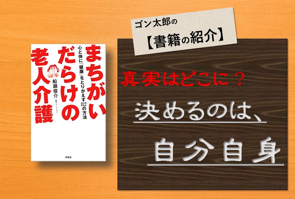 f:id:gon-tarou:20201127021145p:plain