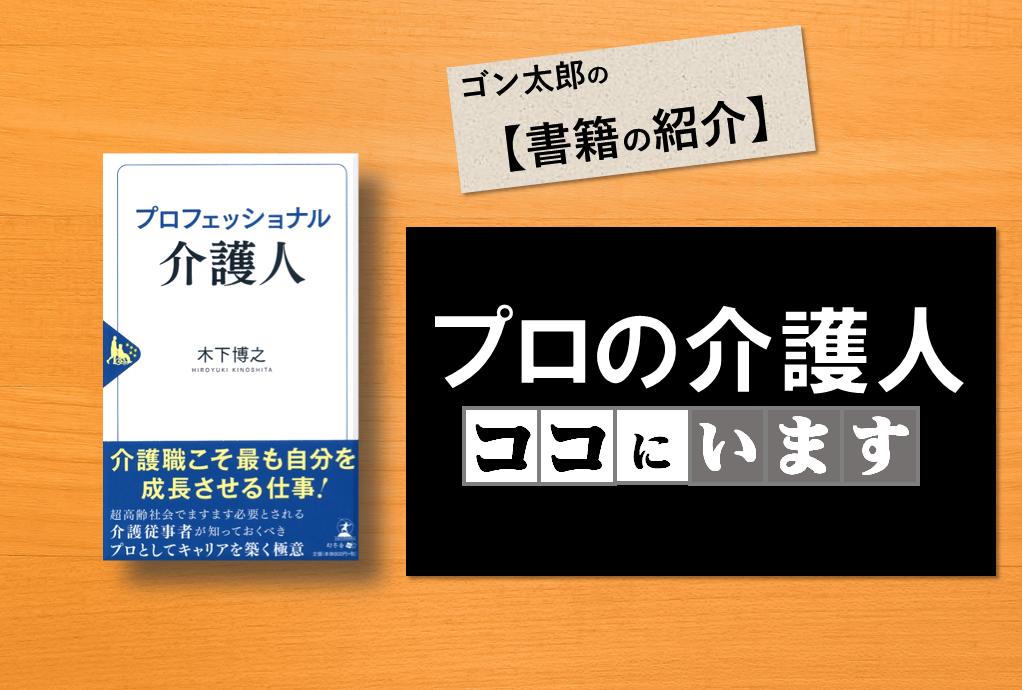 f:id:gon-tarou:20201219222715p:plain