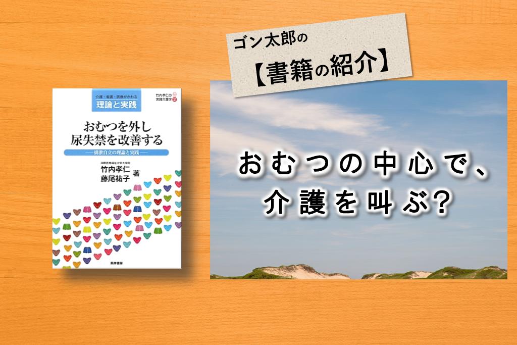 f:id:gon-tarou:20210331133224p:plain