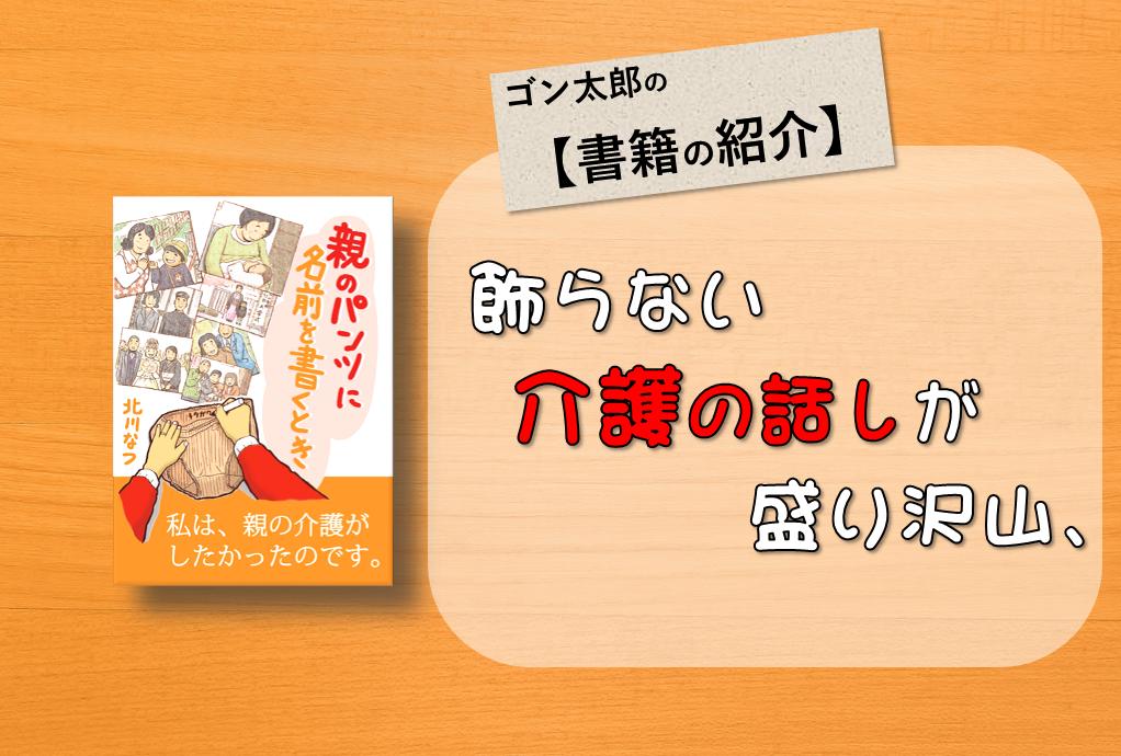 f:id:gon-tarou:20210514065515p:plain