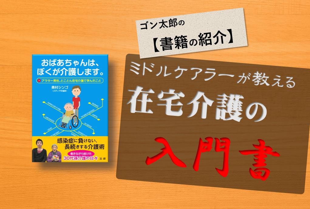 f:id:gon-tarou:20210607111533p:plain