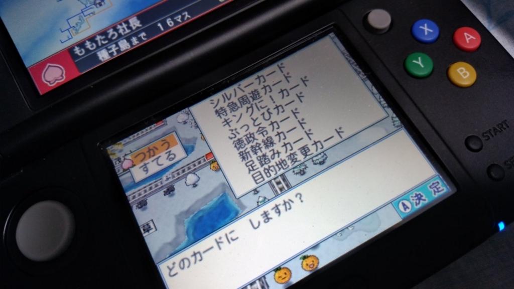 f:id:gon09hijiri:20180113011849j:plain