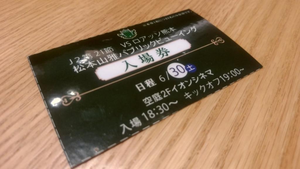 f:id:gon09hijiri:20180708161709j:plain