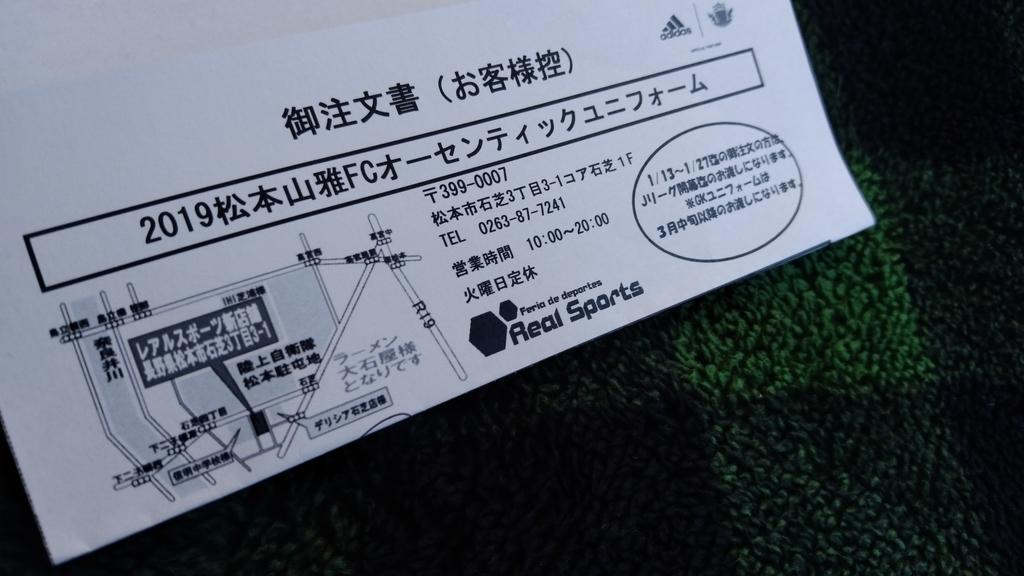 f:id:gon09hijiri:20190211142148j:plain