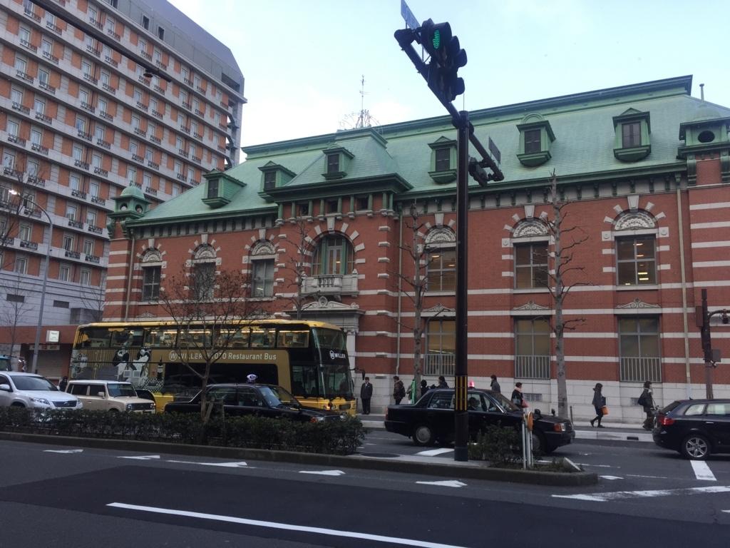 f:id:gonakazawa0824:20180210062401j:plain