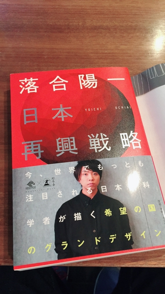 f:id:gonakazawa0824:20180210062503j:plain