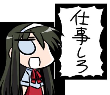 f:id:gonbemikan:20160215184320p:plain
