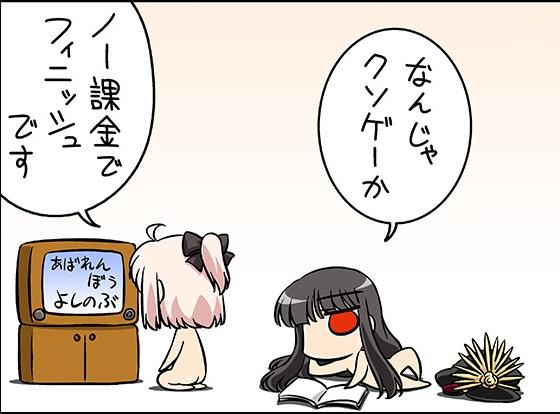 f:id:gonbemikan:20160222144332j:plain