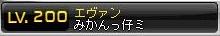f:id:gonbemikan:20160702235913j:plain