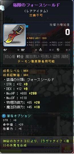 f:id:gonbemikan:20160705230127j:plain