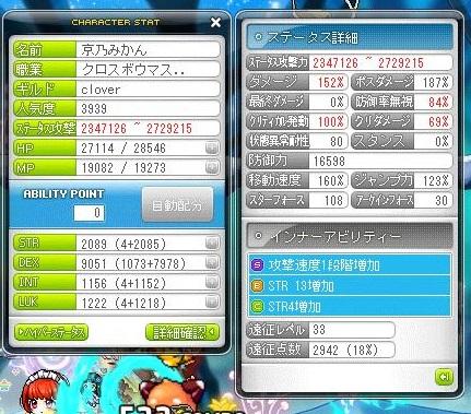 f:id:gonbemikan:20161219211338j:plain