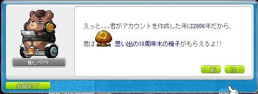f:id:gonbemikan:20170209133647j:plain