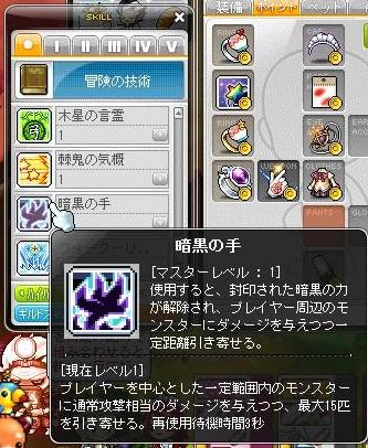 f:id:gonbemikan:20170209141911j:plain