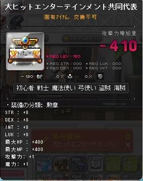 f:id:gonbemikan:20170426234541j:plain