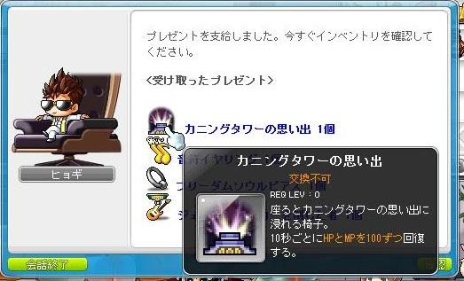 f:id:gonbemikan:20170426234826j:plain