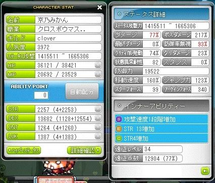 f:id:gonbemikan:20170603164126j:plain