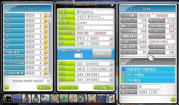 f:id:gonbemikan:20170603164200j:plain