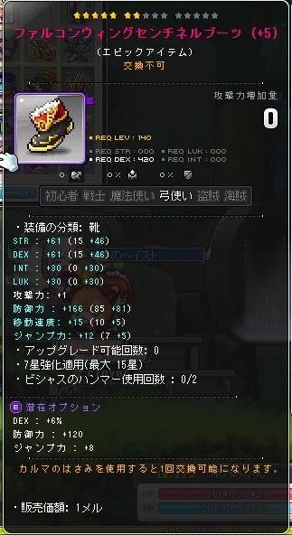 f:id:gonbemikan:20170603165036j:plain