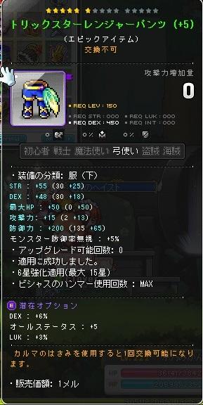 f:id:gonbemikan:20170603165700j:plain
