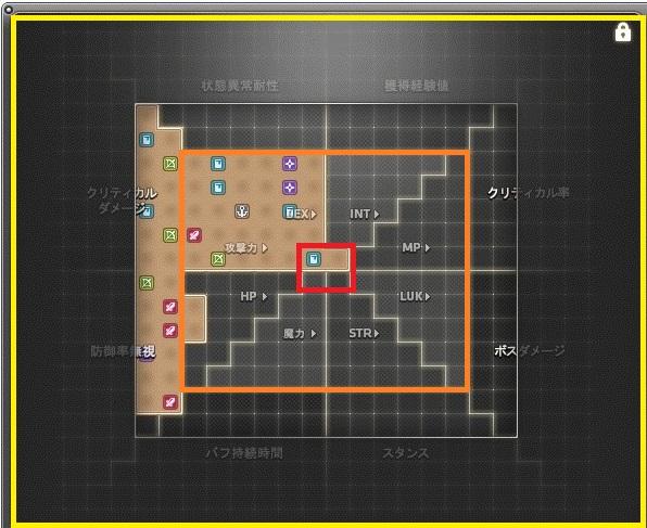 f:id:gonbemikan:20170718000012j:plain