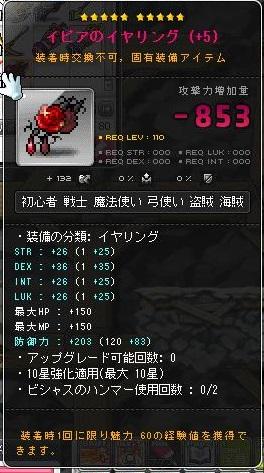 f:id:gonbemikan:20170823132703j:plain