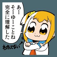 f:id:gonbemikan:20170919134547p:plain