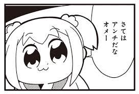 f:id:gonbemikan:20170919135044j:plain