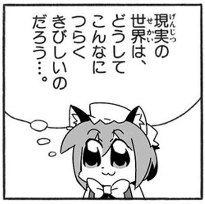 f:id:gonbemikan:20171029211353j:plain