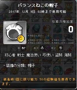 f:id:gonbemikan:20171118150259j:plain