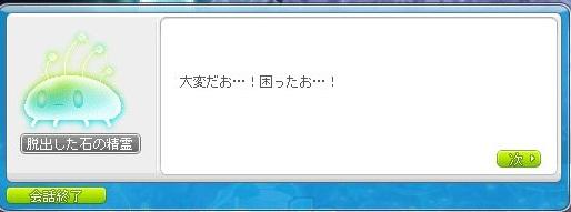 f:id:gonbemikan:20171221173216j:plain